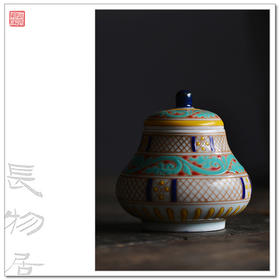 长物居 新品手绘五彩梨形小茶叶罐 景德镇陶瓷茶仓小号茶具