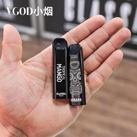 【新品】易星VGOD小烟尼古丁盐电子烟口感更真实VGOD sqrd一次性水果味蒸汽戒烟抖音同款新款