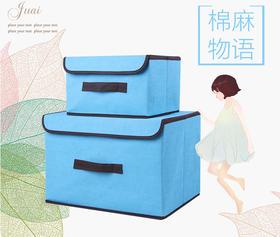 两件套衣服收纳箱子有盖无纺布内衣整理箱玩具储物箱化妆品收纳盒