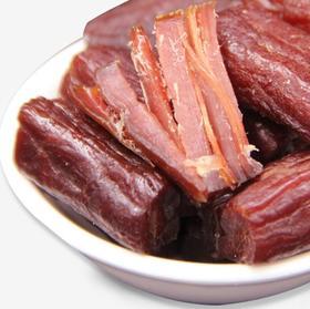内蒙古阿图纳拉,草原风干牛肉,无防腐剂健康营养 袋装50g*3袋,口味任选全国包邮