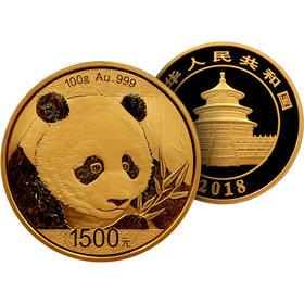 【熊猫金币】2018年熊猫100克金币·中国人民银行发行