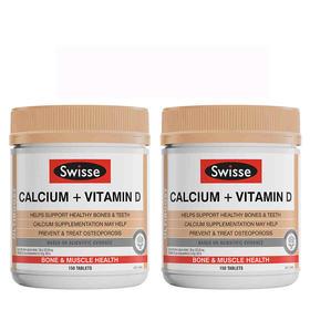 2罐装 |【钙质易吸收 不腹胀】澳洲 Swisse 钙+维生素D150粒