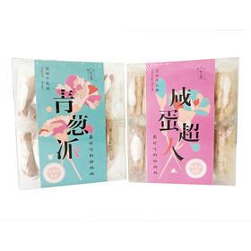 青葱派 & 咸蛋超人   皂盒耕作社