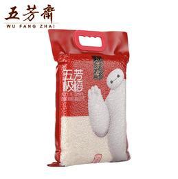 【特产】五芳斋五芳极稻稻花香大米2.5kg装真空大米