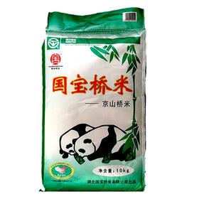 限武汉地区销售丨销量最火的正宗国宝桥米10kg/袋