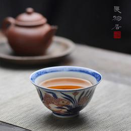 长物居 手绘青花釉里红鱼藻纹小杯品茗杯茶杯 景德镇陶瓷茶具