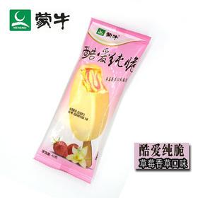 蒙牛 酷爱纯脆 雪糕(40个)