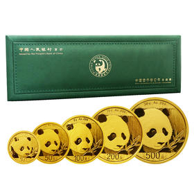 【金币】2018年熊猫纪念金币·中国人民银行发行