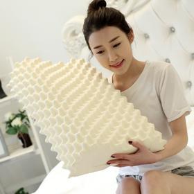 【泰国原装进口 睡眠伴侣】RoyalDiary天然乳胶枕 吸湿祛热 止鼾促眠 抗菌防螨
