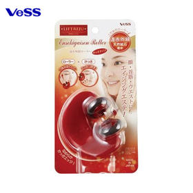 VESS贝丝 日本远红外线提拉紧致按摩器EN-900