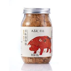 古龙天成 菁选 新鲜猪腿肉 无添加 原味猪肉松 佐餐 傍粥 做面包 郊游 宝宝零食 128g*2 包邮