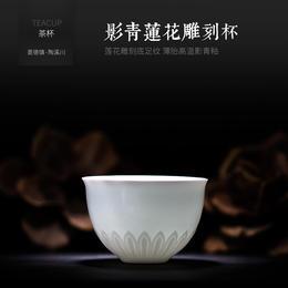 陶溪川景德镇陶瓷影青莲花雕刻薄胎单杯功夫茶具茶杯主人品茗杯