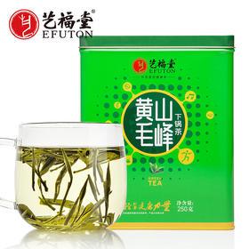 艺福堂 春茶预售 雨前二级黄山毛峰 古法下锅茶 2020新茶 250g/罐