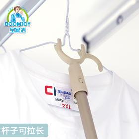 「带挂钩的晾衣叉」简约靓晾衣杆衣叉 可伸缩 承重20斤 晾完随手悬挂起