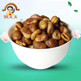 姚太太兰花豆108g*1