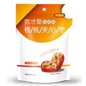限武汉地区销售丨好想你核桃夹心枣80g/袋   3袋/组