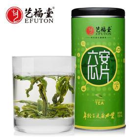 【买1送1】艺福堂 春茶预售 雨前一级六安瓜片 2020新茶 125g/罐