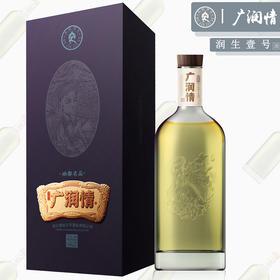 【五节酒】广润情润生系列酒