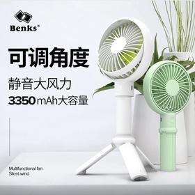【夏季随身降温神器】抖音同款小风扇迷你可充电学生usb手持手拿风扇静音随身电风扇宿舍
