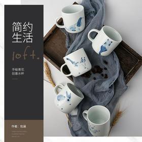 陶溪川景德镇马克杯陶瓷水杯手绘青花猫咪可爱卡通动物简约咖啡杯