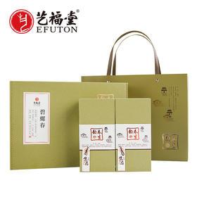 艺福堂 明前特级碧螺春 春生韵礼盒装 2019春茶 250g/盒