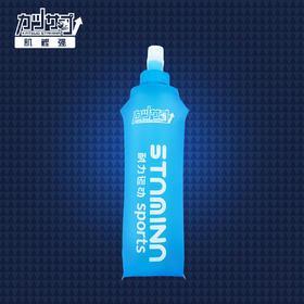 肌鲣强水袋优惠通道【非邀请勿拍】—500mL TPU折叠水袋 磨砂水袋