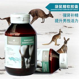 强烈推荐!男性专用 澳洲Bio Island佰澳朗德袋鼠精胶囊90粒/瓶 强精补肾改善精力