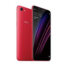 OPPO A1 4+64GB全面屏美颜面部识别手机oppoa1