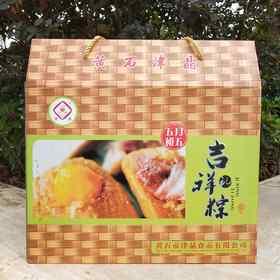 【粽子礼盒】2120g吉祥礼粽 9种口味