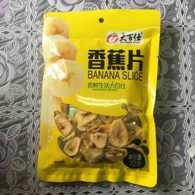 大百仕香蕉片 72g