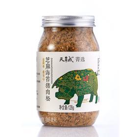 古龙天成菁选 新鲜猪腿肉 无添加 芝麻海苔猪肉松  佐餐 傍粥 做面包 郊游 宝宝零食 128g*2 包邮