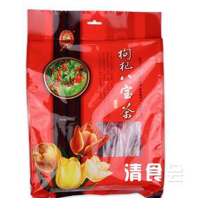 宁夏特产   枸杞八宝茶   一盒12小包装