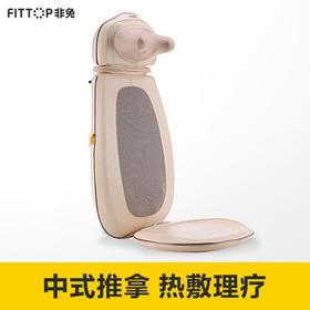 非兔按摩沙发座垫全身多功能家用车载电动腰部背部颈椎按摩器