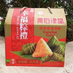 【粽子礼盒】1000g幸福礼粽 5种口味