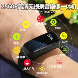 MAHDI录音笔手表摄录像超小高清专业降噪型窃会议手环机隐头形迷你