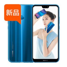 Huawei华为 nova 3e 全面屏正品4G手机
