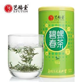 艺福堂 正宗江苏原产 明前特级碧螺春 2020新茶 250g/罐