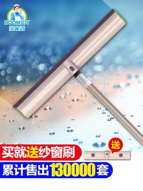 「柔性全贴合擦窗器」可伸缩擦窗器 清洁刮水一体 送纱窗刷 伸缩距离可达113cm 擦窗不再爬高