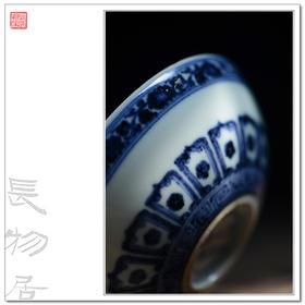 长物居 明宣德 手绘花花卉纹卧足盏 景德镇手工陶瓷茶碗茶具