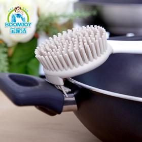 「刷锅一把就够」家用双面锅刷厨房清洁用刷 TPR软胶 水洗一冲即净