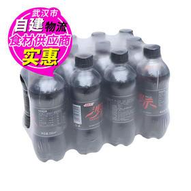 限武汉地区销售丨沙示   2018年武汉马拉松唯一指定饮料  350ml*12瓶/件