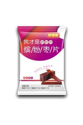 限武汉地区销售丨好想你缤纷枣片酸酸甜甜营养又健脾 70g/袋  5袋/组