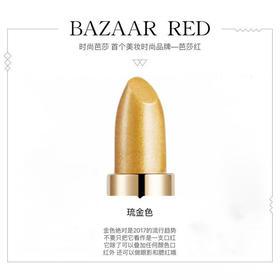 芭莎红·琉金润泽唇膏