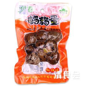 【清真】青海循化 伊巷鹌鹑蛋   麻辣味  100克*5袋