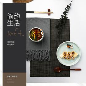 陶溪川景德镇陶瓷儿童创意餐具家用可爱卡通猫咪一碗一碟单人套装