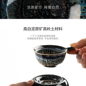 陶溪川景德镇陶瓷天目星空窑变釉茶漏过滤网家用功夫茶具茶道配件