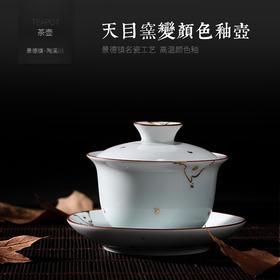 陶溪川景德镇陶瓷影青描金三才盖碗金缮纹家用功夫泡茶茶具