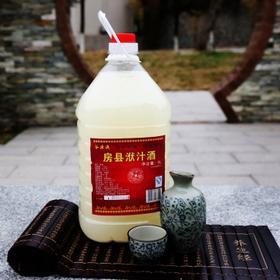 【房县黄酒】谷源液1.5L丨3斤丨