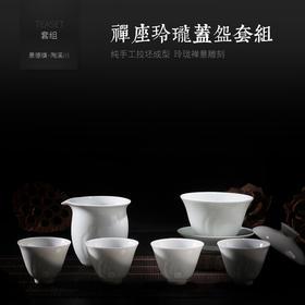 陶溪川景德镇陶瓷影青雕刻禅坐盖碗套组功夫茶具泡茶手抓壶茶杯