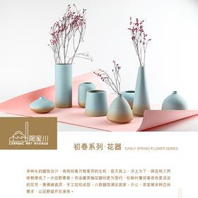 陶溪川景德镇陶瓷现代北欧简约花器干花水培花插禅意装饰花瓶摆件